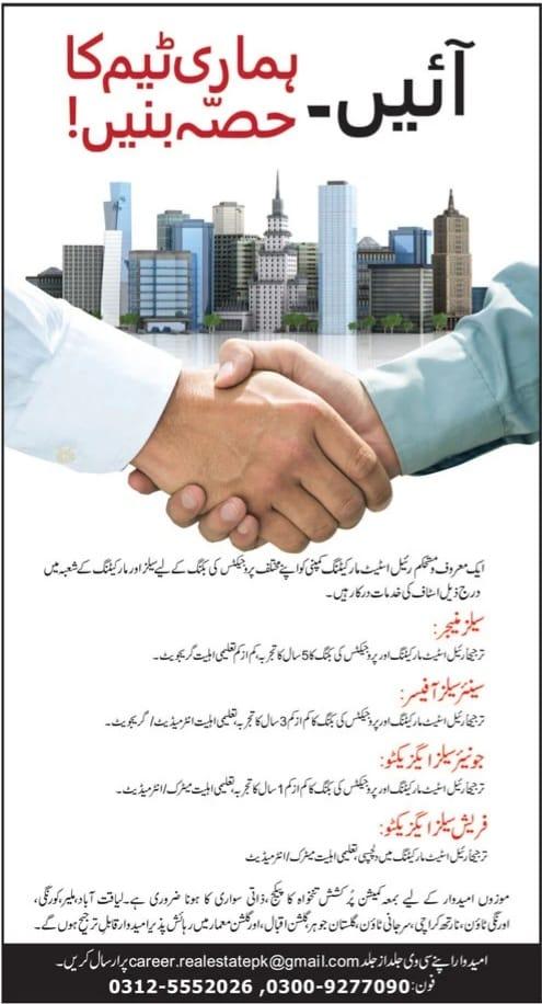 Company Jobs 2021 For Sales & Marketing In Karachi Latest