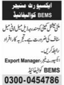 Company Jobs June 2021 For Export Manager Latest Jang News