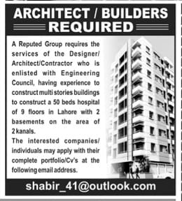 Architect/Builders Jobs June 2021 Latest Jang News
