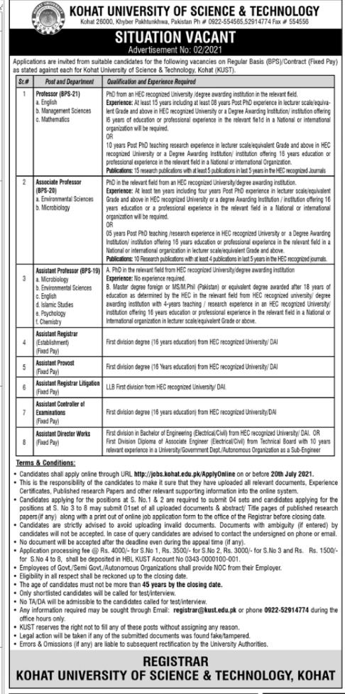 KUST Jobs 2021 For Professor   Apply www.jobs.kohat.edu.pk