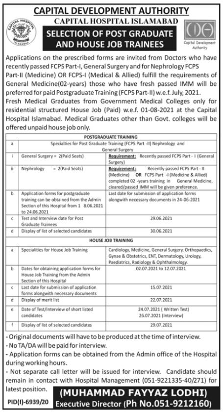 CDA Hospital Islamabad Jobs 2021 For Post Graduate & House Job Trainees