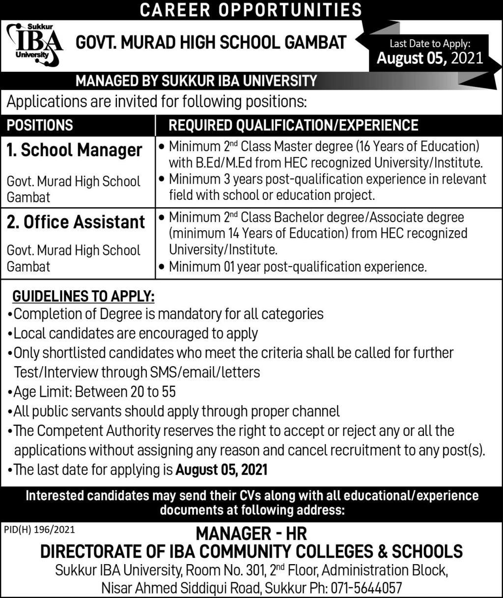 Sukkur IBA University Jobs 2021 - Govt. Murad High School Gambat Jobs