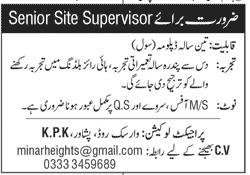 Warsak Road Peshawar Jobs 2021 - For Senior Site Supervisor