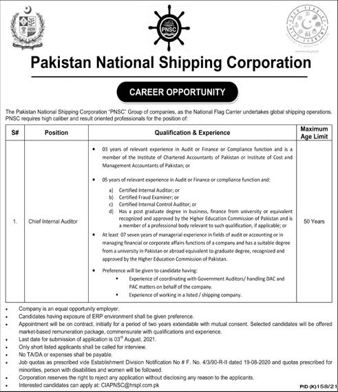 Today Job in Karachi – Pakistan National Shipping Corporation PNSC Jobs 2021