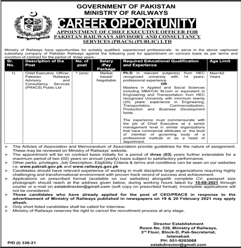 To day job in Islamabad - Career Opportunity jobs 2021