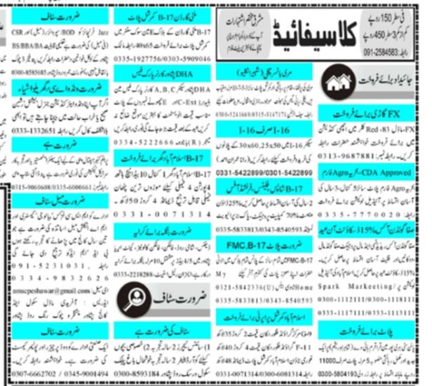 Today Mashriq Newspaper Jobs 2021 - Classifieds Newspaper Jobs Ads of Peshawar