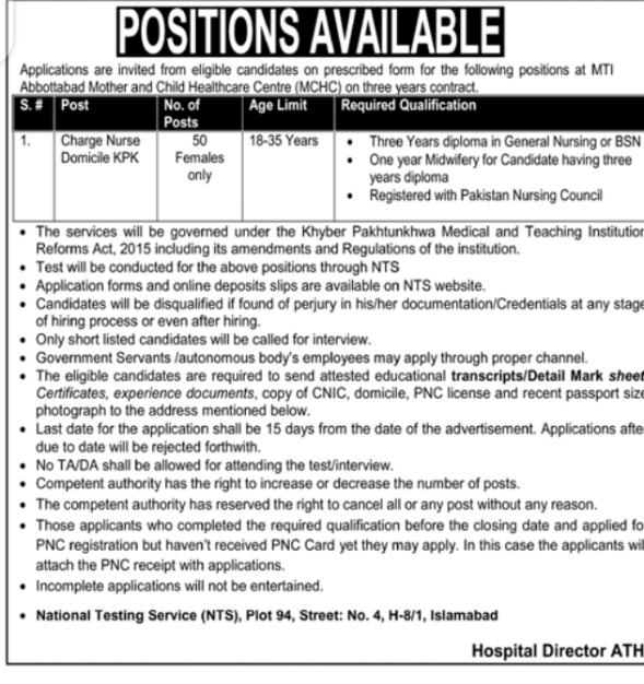 Nursing jobs in KPK 2021 - NTS Jobs 2021 Abbottabad