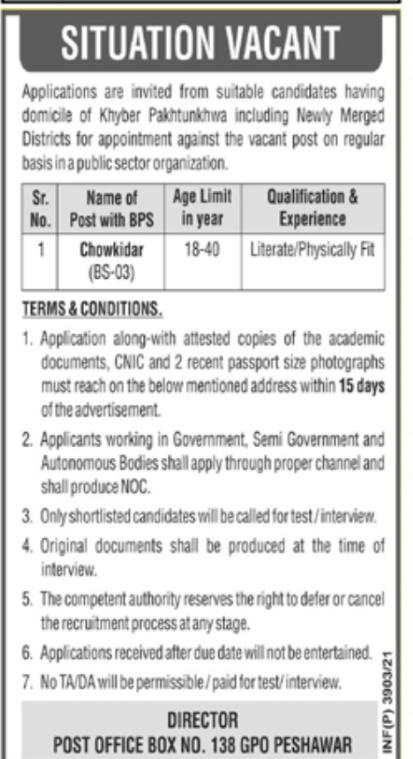 Today Job in KPK - PO Box No. 138 GPO Peshawar