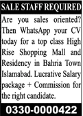 Sales Staff Jobs in Bahria Town Islamabad