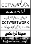 Wiring Technician / CCTV Jobs in Lahore