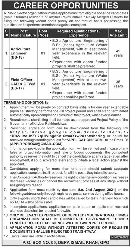 Today Job In Dera Ismail Khan - P.O. Box. 05 GPO Khyber Pakhtunkhwa jobs 2021