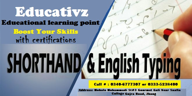 Shorthand and Computer Typing Course in Jhang Stenographer