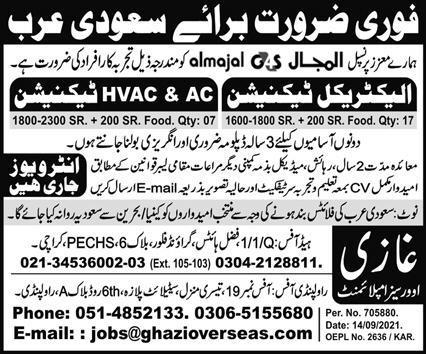 Urgent Electrical Technician in Saudi Arabia Jobs 2021