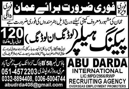 Oman Jobs September 2021 Advertisement for Packing Helper