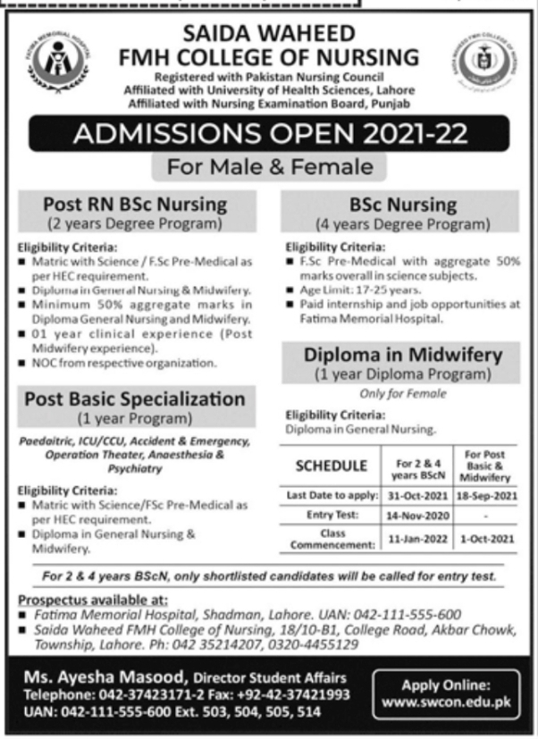 Saida Waheed FMH College of Nursing Lahore Admissions Open- Apply Online