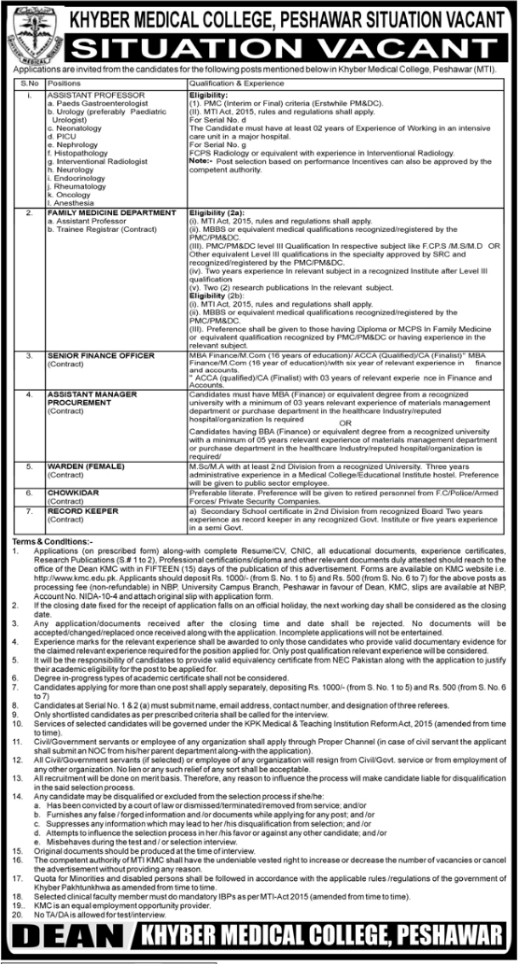 Jobs in Khyber Medical College Peshawar 2021 Latest