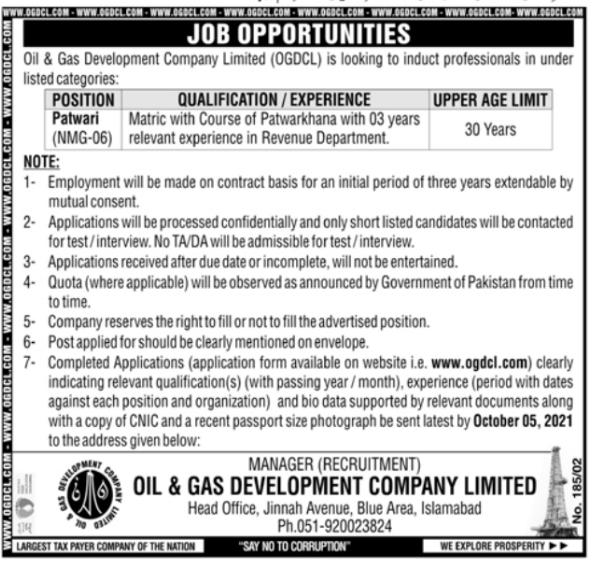 Oil & Gas Development Company Ltd Jobs 2021