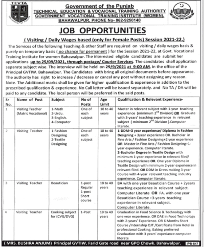 Technical Education & Vocational Training Authority Jobs 2021