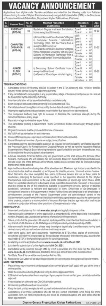 Directorate of Prosecution Home & Tribal Affairs, KPK Jobs 2021 Latest