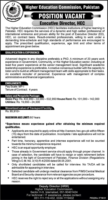 Higher Education Commission Jobs September 2021 - HEC Jobs